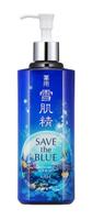 KOSE高絲 藥用雪肌精500ML 守護海洋 (無膜)效期2024【淨妍美肌】