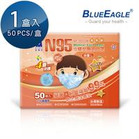 【愛挖寶】藍鷹牌 立體型2-6歲幼童醫用口罩 50片/盒 NP-3DSSM