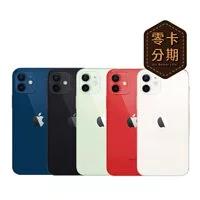 iPhone 12 128G 福利機(零卡分期專用)