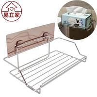 【Easy+ 易立家】抽取式衛生紙架(304不鏽鋼無痕黏貼掛勾 面紙盒架 浴室收納置物架)
