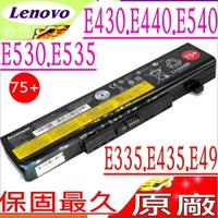 LENOVO E530C 電池(原廠)-聯想 E431,E431C,E530,E531C,E440,E445,E431,E435,E531,E430,E535,E430C