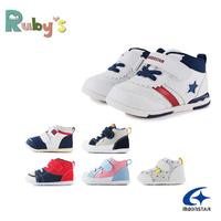 5款Moonstar月星童鞋 日本機能鞋 寶寶運動鞋 高筒護踝 機能矯正鞋 魔鬼氈 I9685 Ruby's XckQ