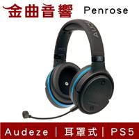 Audeze Penrose PS5 藍色 場極式平板電競耳機   金曲音響