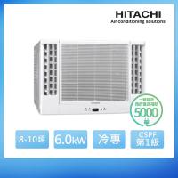 【HITACHI 日立】★8-10坪 R410A 一級能效變頻冷專窗型雙吹式冷氣(RA-60QV)