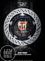 【LFM】暴力虎 XMAX300 競技 浮動碟盤 T釦 PBF XMAX