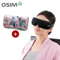 【OSIM】護眼樂 Air + 3D巧摩枕 OS-1202+OS-288(眼部按摩/肩頸按摩)
