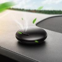 【BASEUS】倍思天然植物淡香持久磁吸式車用/居家/辦公香薰座(黑色)
