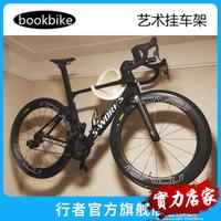 bookbike自行車架solo山地車牆壁掛架公路車展示架自行車停車架