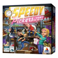 ☆快樂小屋☆ 二手拍賣王 Speedy Pickers 繁體中文版 派對遊戲 正版 台中桌遊