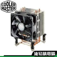 酷碼 Hyper TX3 EVO CPU散熱器 支援新腳位 風扇 二年保固