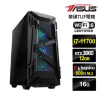 【華碩平台】i7八核{烈焰英雄Pro}RTX3060獨顯電玩機(i7-11700/16G/500G_SSD/RTX3060-12G)