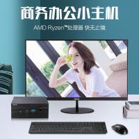 ASUS華碩PN51/50 AMD銳龍迷你主機微型電腦R3 R5 R7家用辦公遊戲工控機HTPC小型臺式NUC准系統mi