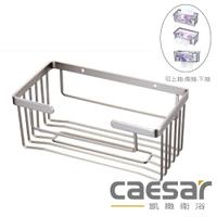 【caesar凱撒衛浴】抽取式衛生紙架(ST826)