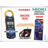 【HIOKI】㊣日本製公司貨㊣ HIOKI 3280-10 F 超薄型 鉤錶 交流 電表 電錶