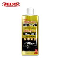 【Willson】03146 金艷Max!鍍膜撥水洗車精 鍍膜蠟洗車精-goodcar168