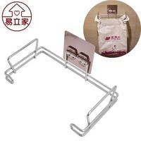【Easy+ 易立家】塑膠袋掛架(304不鏽鋼無痕黏貼掛勾 壁掛式浴室廚房廚餘垃圾桶收納架)