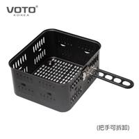 【VOTO】14L氣炸烤箱專屬不沾炸籃(CAFB)