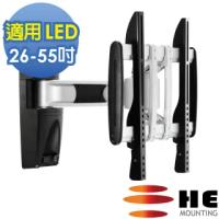【HE】26-55吋薄型電視單節拉伸式壁掛架(H140AR)