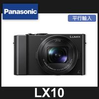 【補貨中11001】Panasonic DMC-LX10 平行輸入