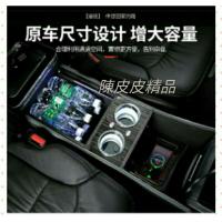 本田ODYSSEY15~21年CRV3代 3.5代中央扶手置物箱(支援單一個無線充電功能)置物盒杯架 USB點煙器孔