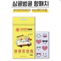 韓國 10包$690 口罩貼紙 薄荷精油味 韓國 Smile 微笑 口罩涼爽貼片 香薰貼片 口罩貼片 口罩香氛片