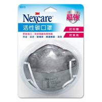 3M  9913防塵活性碳口罩 單片包 (非醫療用)