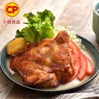 【卜蜂】醃漬去骨雞腿排 炙燒碳烤風味(200g/包)