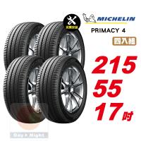 【Michelin 米其林】PRIMACY 4 安靜舒適輪胎 215/55-17-4入組