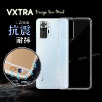 【VXTRA】紅米Redmi Note 10 Pro 防摔氣墊保護殼 空壓殼 手機殼(小米 Xiaomi)