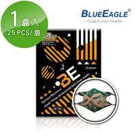 【藍鷹牌】台灣製 立體型成人防塵口罩 水針布款  25入/盒(潮流綠)