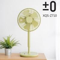 【正負零±0】極簡風12吋生活電風扇 XQS-Z710(綠色)