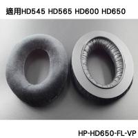 志達電子 HP-HD650-FL-VP 德國 SENNHEISER HD650 HD600 HD581 HD545 HD545 密絲絨耳罩