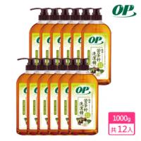 【OP】純粹苦茶籽洗潔精1000gx12入(好沖洗、不殘留-洗碗精)