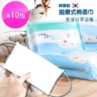 【Bigbebe】拋棄式棉柔巾 20張/包 x10包(口罩防護墊片 隨身包 口罩 外科口罩 防疫)