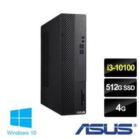 【ASUS 華碩】H-S500SA i3-10100 桌上型電腦(i3-10100/4G/512G SSD/W10)