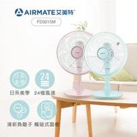 【AIRMATE 艾美特】12吋DC負離子桌扇(FD3015M負離子桌扇)