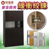 【好厝居】強化塑鋼 收納鞋櫃 寬97深33.5高180cm