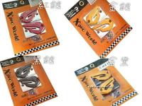 【LFM】CRUiSYM 雙色造型 油缸蓋 適用:GTS 300i/RV250/RV270