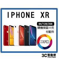 💯【二手】IPHONE XR 白色 128G 送配件 售後保固10天