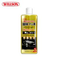 【WILLSON】03146 金艷Max!鍍膜撥水洗車精 鍍膜蠟洗車精(汽車美容 打蠟清潔)