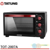 TATUNG 大同 20公升電烤箱 TOT-2007A