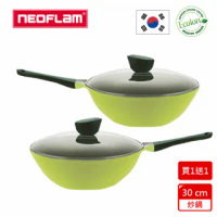 【韓國NEOFLAM】EELA陶瓷不沾30cm炒鍋超值組(買一送一+強化玻璃蓋)