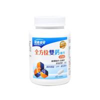 【永信藥品】全方位雙效鈣鎂2:1強效錠60錠x1瓶(檸檬酸鈣+海藻鈣添加)