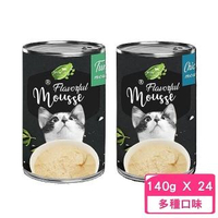 【Water Go!】Mousse 肉泥罐 140g(24入組)