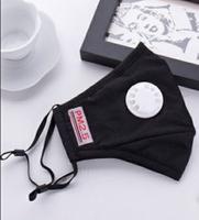 PM2.5活性碳秋冬保暖呼吸器閥口罩/活性碳口罩~A級防護