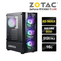 【NVIDIA】R5六核{犽凝}RTX3060Ti-8G獨顯電玩機(R5-5600X/微星B550/16G/512G_SSD)