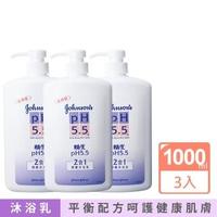 【Johnsons 嬌生】pH5.5潤膚沐浴乳2合1(3入組)