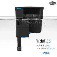 【西肯】西肯 Tidal 55 多功能過濾器 200L(外掛過濾器)