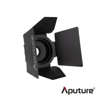 【Aputure 愛圖仕】F10 Barndoors 專業金屬四葉片 控光套件(公司貨)