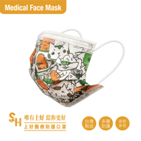 【上好生醫】成人兒童| PAN貓 feat.台灣貓皮|20入裝 醫療防護口罩